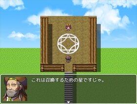 メリアンは虹 Game Screen Shot2