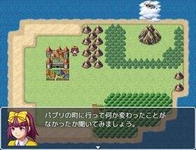 メリアンは虹 Game Screen Shot4