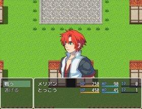 メリアンは虹 Game Screen Shot5