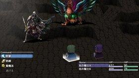 GLANETRIX 前編 Game Screen Shot2