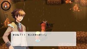 GLANETRIX 前編 Game Screen Shot3