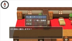 GLANETRIX 前編 Game Screen Shot4