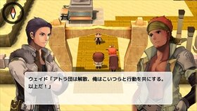 GLANETRIX 前編 Game Screen Shot5