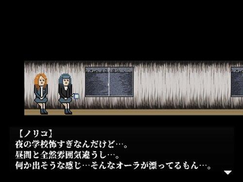 首が赤く染まる Game Screen Shot1