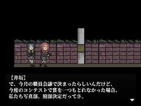 首が赤く染まる Game Screen Shot4