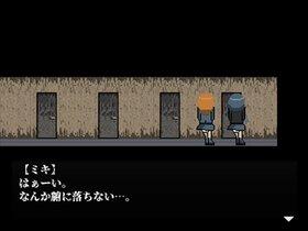 首が赤く染まる Game Screen Shot5