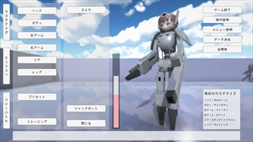 Noble Material with Mission Game Screen Shot3