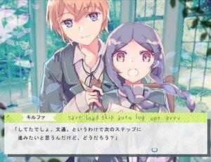 かわいそうな魔法 Game Screen Shot