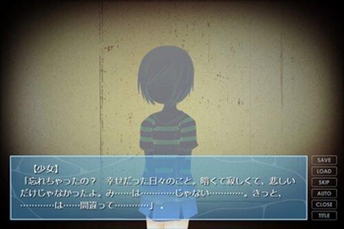 夢の続きをあの海で 第一章『海のある街で』 Game Screen Shot2