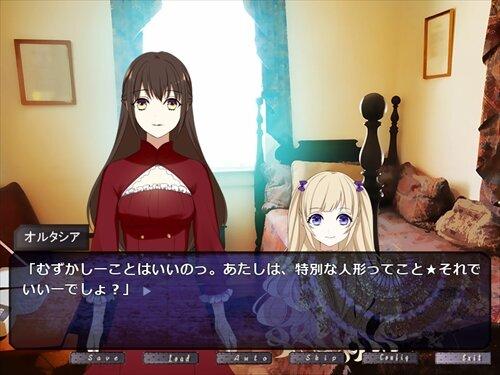 雨紡ぎの四葩 Game Screen Shot1