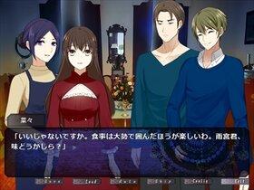 雨紡ぎの四葩 Game Screen Shot3