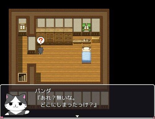 かたっぽのくつした Game Screen Shot1