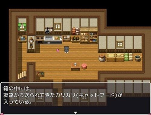 かたっぽのくつした【DL版】 Game Screen Shot5