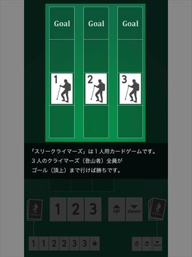 スリークライマーズ Game Screen Shot2