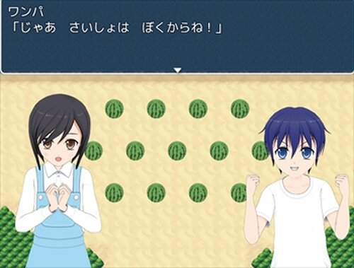 ウェストハードシェル Game Screen Shot2