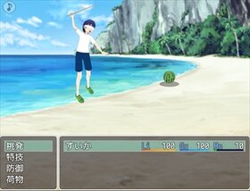 ウェストハードシェル Game Screen Shot3