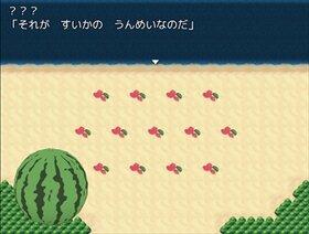 ウェストハードシェル Game Screen Shot4