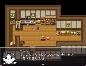 かたっぽのくつした【ブラウザ】 Game Screen Shot2