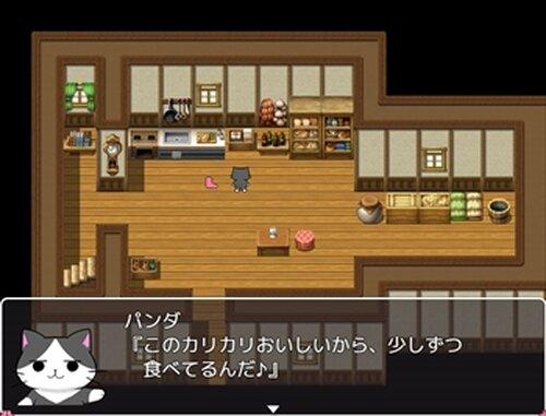 かたっぽのくつした【ブラウザ版】 Game Screen Shot2
