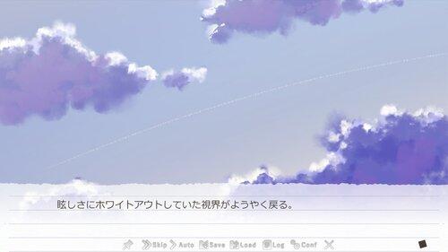 僕と君とのソリロキー Game Screen Shot1