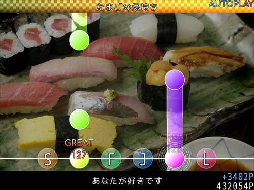 KamuNi Game Screen Shot1