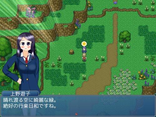 KamuNi Game Screen Shot2