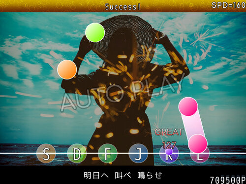 KamuNi Game Screen Shot3