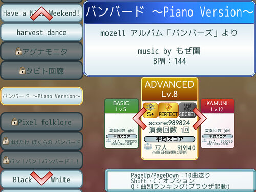 KamuNi Game Screen Shot4