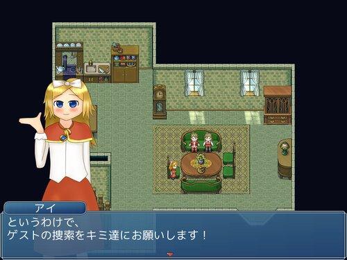KamuNi Game Screen Shot5