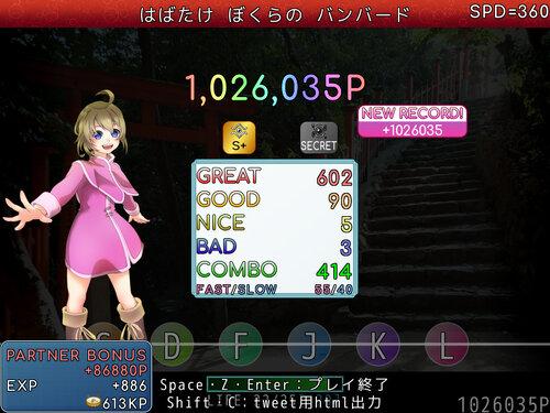 KamuNi Game Screen Shots