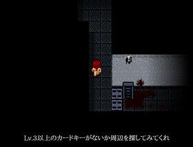 【スマホ対応】血染めのナナ -Bloody 7- (ver.1.03) Game Screen Shot3