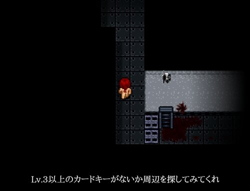 血染めのナナ Bloody 7 (ver.1.08) Game Screen Shot3