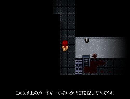 血染めのナナ Bloody 7 Game Screen Shot3