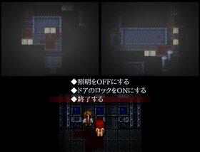 【スマホ対応】血染めのナナ -Bloody 7- (ver.1.05) Game Screen Shot4