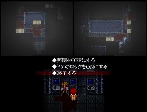 血染めのナナ Bloody 7 Game Screen Shot4
