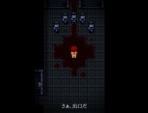 血染めのナナ Bloody 7 (ver.1.08) Game Screen Shot5