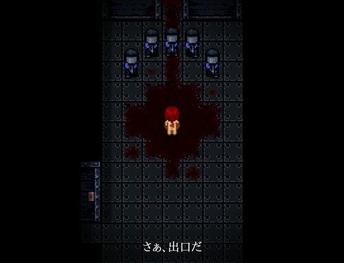 血染めのナナ Bloody 7 Game Screen Shot5