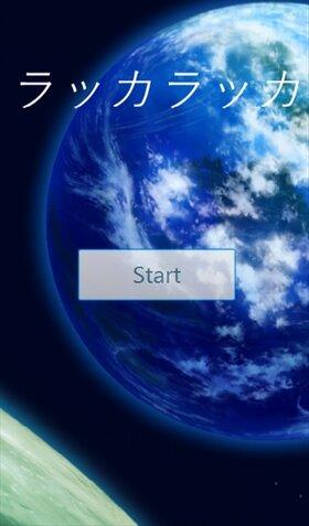 RakkaRakka Game Screen Shot2