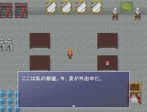 朝日は昇る Game Screen Shot
