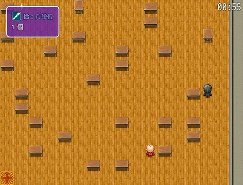 単位を拾うゲーム Game Screen Shot1
