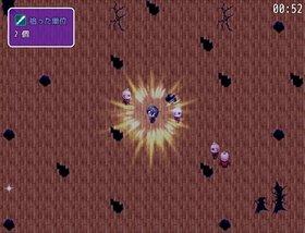 単位を拾うゲーム Game Screen Shot4