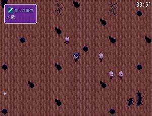 単位を拾うゲーム Game Screen Shot