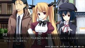 東京都繰子の事件簿~File02:淫獣~ Game Screen Shot4