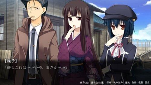 東京都繰子の事件簿~File02:淫獣~ Game Screen Shot5