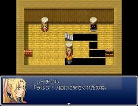 ラルフのドッペルハウス Game Screen Shot3