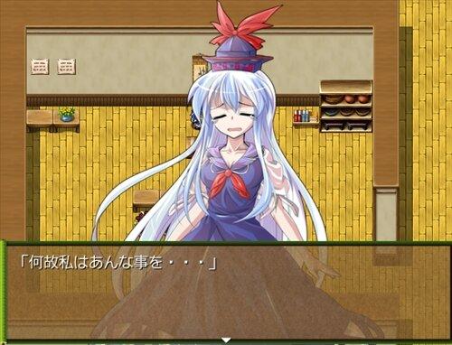 慧音のプレゼント大作戦 Game Screen Shot1