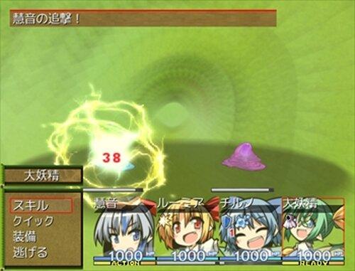 慧音のプレゼント大作戦 Game Screen Shot2