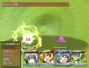 慧音のプレゼント大作戦 Game Screen Shot