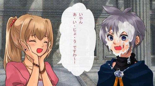 浮かれエスコ Game Screen Shot2