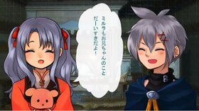 浮かれエスコ Game Screen Shot4